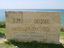 2 days & 1 night anzac day tour 2013 including dawn service gallipoli, turkey